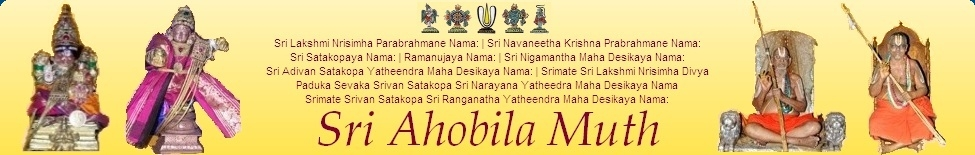 Welcome to Sri Ahobila Muth Portal